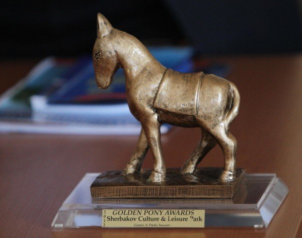 Донецкий парк наградили «Золотым Пони» (фото), фото-2