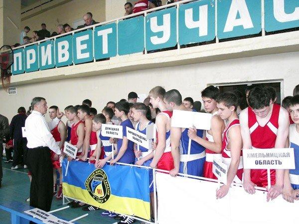 В Горловке состоялось торжественное открытие Чемпионата Украины по боксу среди юношей, фото-1