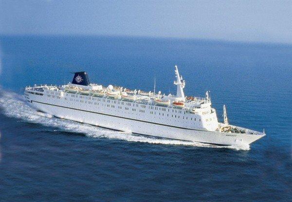 В Одесский порт зашел итальянский круизный лайнер «MELODY», фото-1