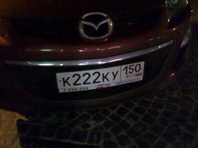 Як «москалі» у Львові паркуються, фото-7