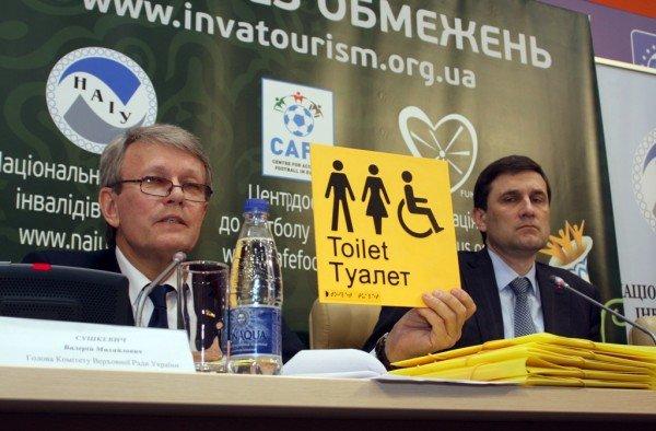 При строительстве объектов «Евро-2012» в Донецке забыли об инвалидах (фото), фото-1