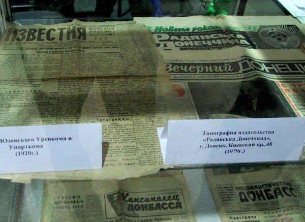 В Донецке можно купить ежедневник с Януковичем и поесть из тарелки с лицом Богатыревой (фото), фото-3