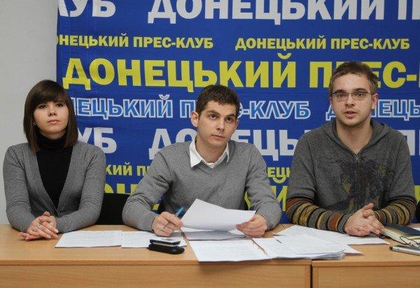 В Донецке обнародование общеизвестных фактов биографии Януковича приравняли к мелкому хулиганству (фото), фото-1