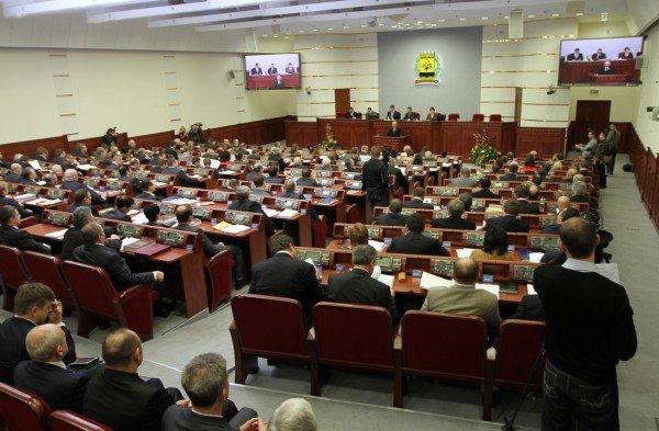 Донецкий губернатор и председатель облсовета стали почетными земляками (фото), фото-1