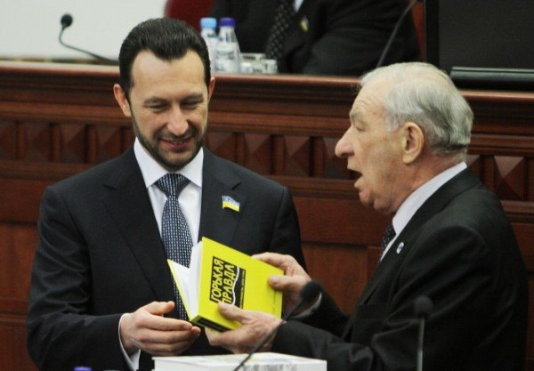 Донецкий губернатор и председатель облсовета стали почетными земляками (фото), фото-3