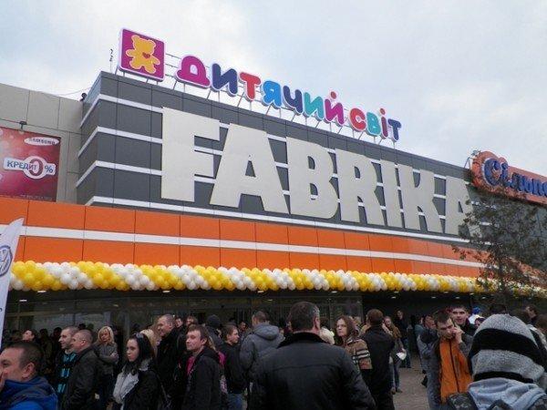 В Херсоне торжественно открылась «Фабрика», фото-1