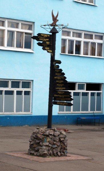 В Харьковской колонии №43 выбирали профессионалов (ФОТО), фото-12