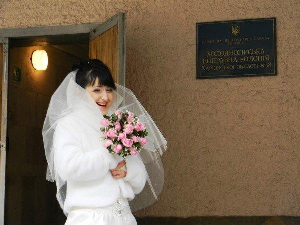 Свадебный бум в харьковских колониях. Две свадьбы  - за сутки (ФОТО), фото-6