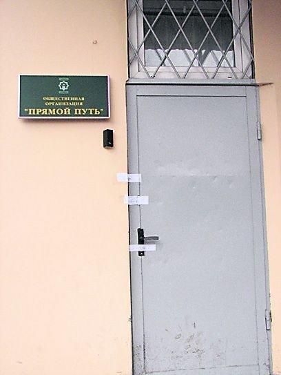 СБУ опечатала мечеть в Одессе: двое ваххабитов - в СИЗО, дома у них нашли взывчатку, фото-1