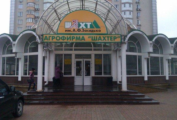 Ефим Звягильский продает сеть своих продуктовых магазинов в Донецкой области? (фото), фото-1