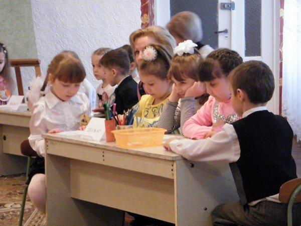 Маленькие «умники и умницы» Горловки соревновались в своих познаниях о родном городе, фото-4