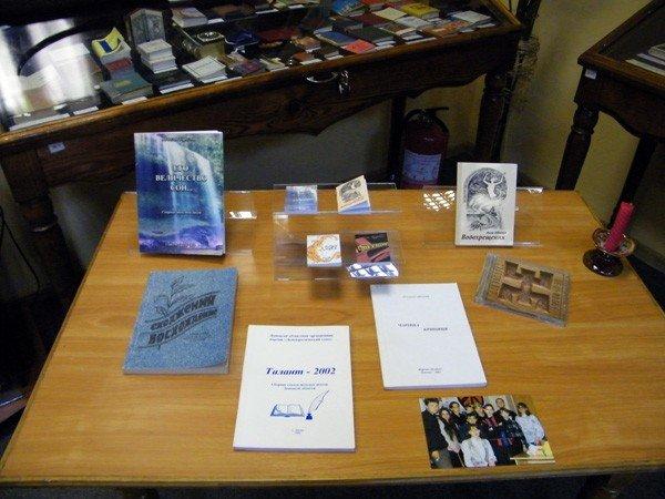 В Музее миниатюрной книги прошла презентация новых книг, посвящённая 80-летию Донбасса, фото-1