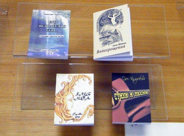 В Музее миниатюрной книги прошла презентация новых книг, посвящённая 80-летию Донбасса, фото-2