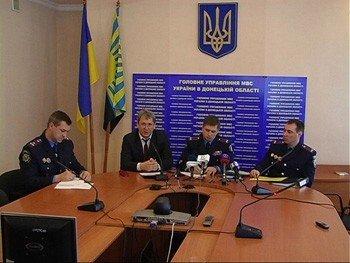 В  центре  Донецка под видом «курительных смесей» продавали психотропные препараты (фото), фото-1