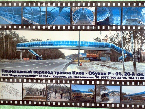 Пешеходный мост  от «Харьковгорлифта» появится в Одессе и Киеве (ФОТО), фото-1