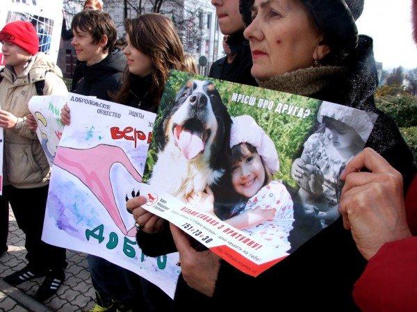 В Донецке протестовали против массовых убийств животных (фото), фото-3