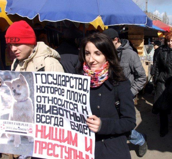 В Донецке протестовали против массовых убийств животных (фото), фото-8