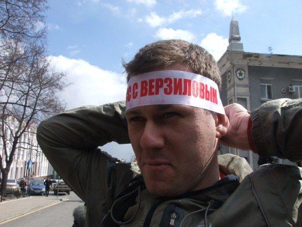 В Донецке на митинге избили инвалида (фото), фото-5