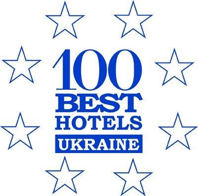 Обновилась «Золотая сотня» лучших отелей Украины, фото-1