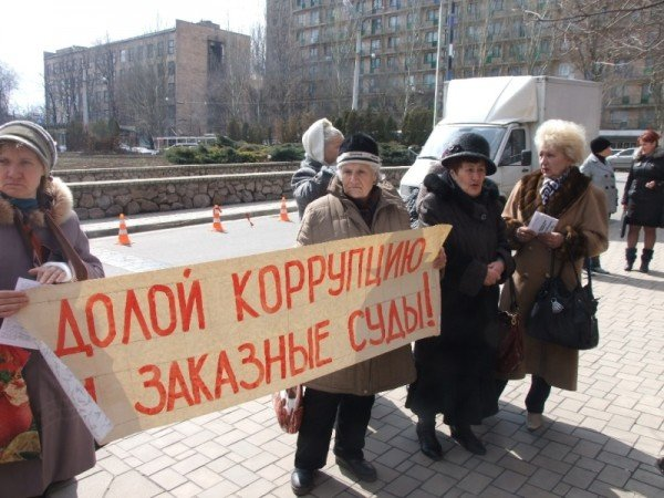 В Донецке протестовали  «против палачей в погонах» и «заказных судов» (фото), фото-3