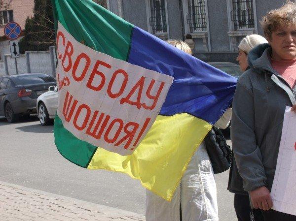 В Донецке протестовали  «против палачей в погонах» и «заказных судов» (фото), фото-2