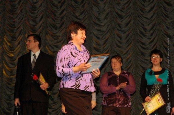 В Крыму выбрали лучшего учителя 2012 года (фото), фото-3
