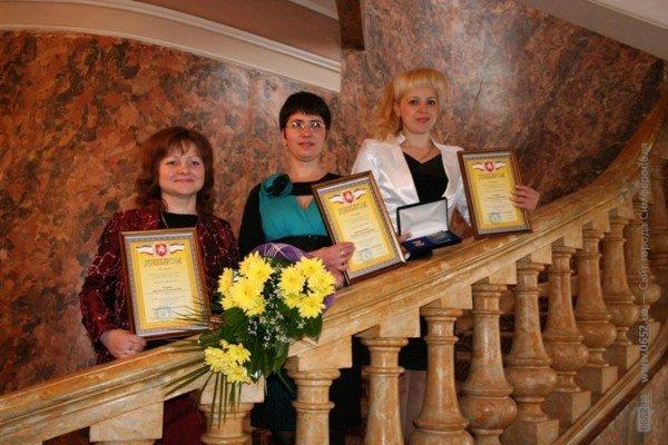 В Крыму выбрали лучшего учителя 2012 года (фото), фото-6