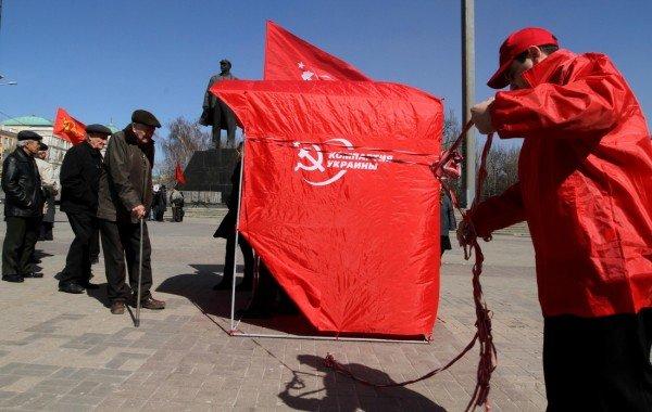 В Донецке коммунисты «освободили» от НАТО площадь Ленина (фото), фото-8