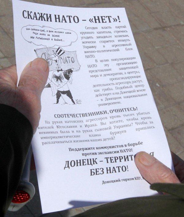 В Донецке коммунисты «освободили» от НАТО площадь Ленина (фото), фото-4