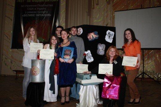 У Вінниці вперше в Україні пройшов конкурс міні-вистав за Реєм Бредбері (ФОТО), фото-2