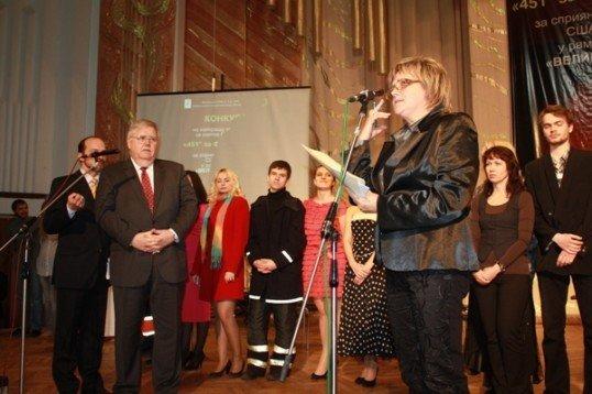 У Вінниці вперше в Україні пройшов конкурс міні-вистав за Реєм Бредбері (ФОТО), фото-5