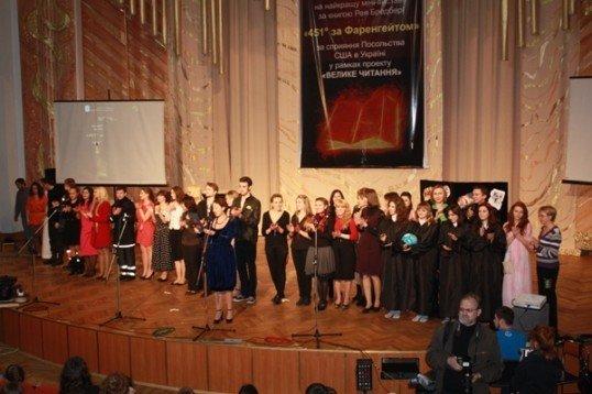 У Вінниці вперше в Україні пройшов конкурс міні-вистав за Реєм Бредбері (ФОТО), фото-7