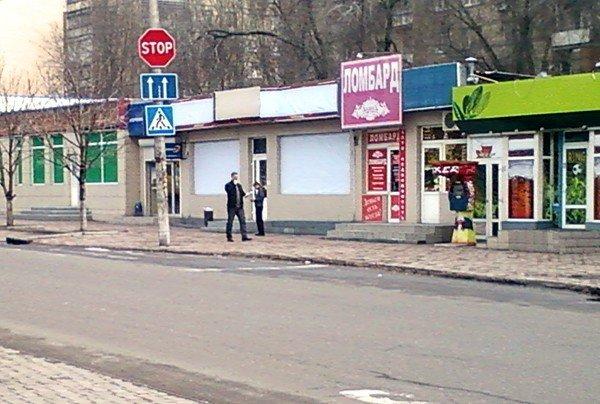 Символика «Евро-2012» исчезла с фасада  загадочного заведения в центре Донецка после публикации в 62.ua  (фото), фото-1