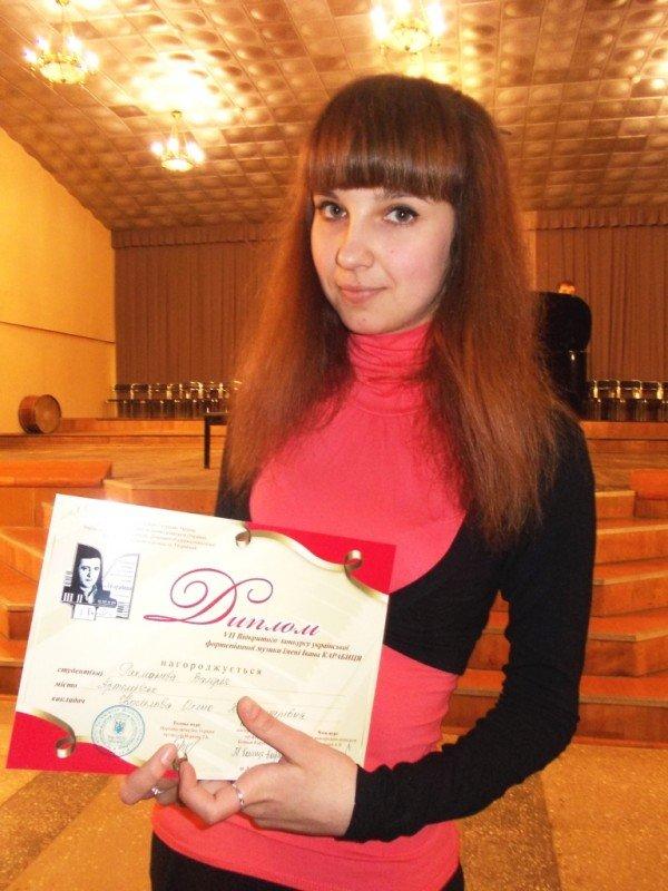 В Артемовске подвели итоги конкурса пианистов, фото-4