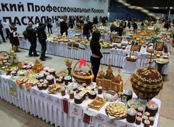 В Донецке прошел конкурс на лучший Пасхальный кулич (фото), фото-1