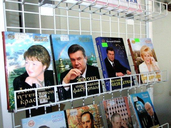 В Донецке прошел творческий вечер писателя,  написавшего о богоугодности и богооткровенности Виктора Януковича, фото-4