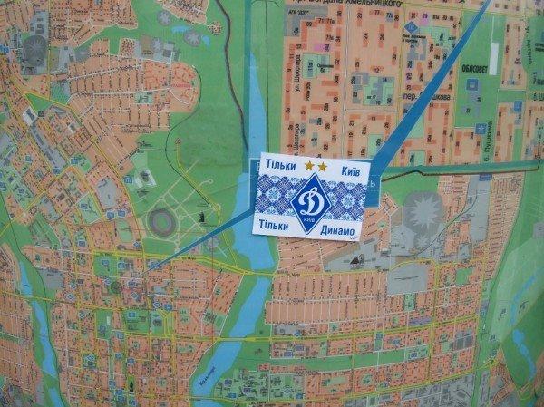 Как фаны «Динамо» «пометили» Донецк (фото), фото-2