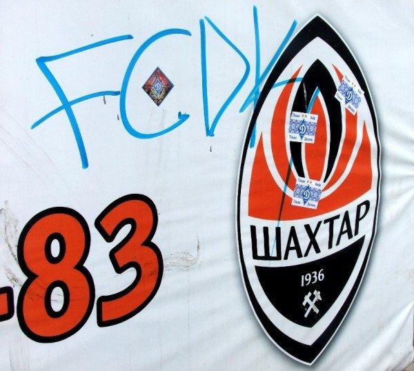 Как фаны «Динамо» «пометили» Донецк (фото), фото-3