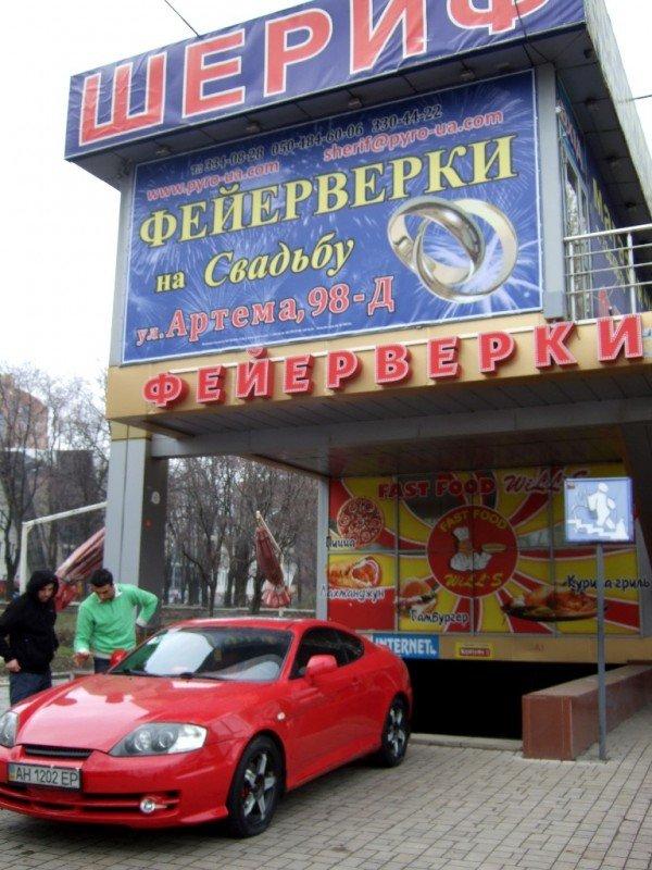 В центре Донецка крутая иномарка припарковалась так, что закрыла выход из подземного перехода (фото), фото-3