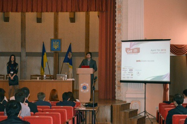 Конференция Get IT  собрала в Луганске около 150 делегатов (ФОТО), фото-1