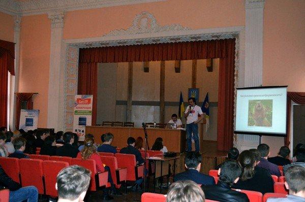 Конференция Get IT  собрала в Луганске около 150 делегатов (ФОТО), фото-2