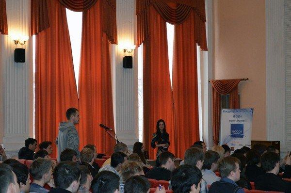 Конференция Get IT  собрала в Луганске около 150 делегатов (ФОТО), фото-3