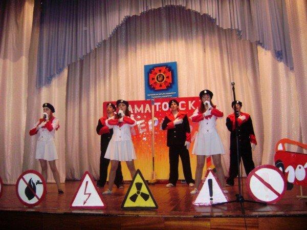 На фестивале в Артемовске школьники шутили… о пожарах!, фото-2