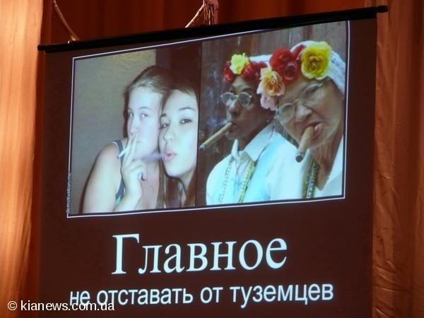 Ялтинским школьникам показали «Суд над сигаретой», фото-5