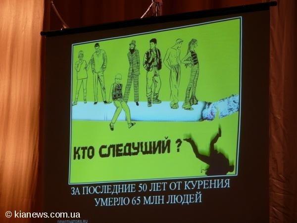 Ялтинским школьникам показали «Суд над сигаретой», фото-6