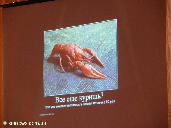 Ялтинским школьникам показали «Суд над сигаретой», фото-9