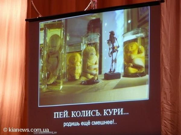 Ялтинским школьникам показали «Суд над сигаретой», фото-11