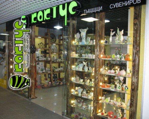 Магазин «Кактус» приглашает убедиться, что эксклюзивные подарки могут быть доступными (ФОТО), фото-1