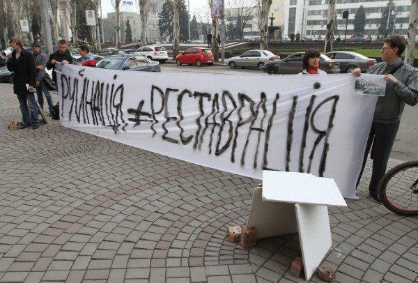 В Донецке офис Рината Ахметова забросали мусором (фото, видео), фото-4