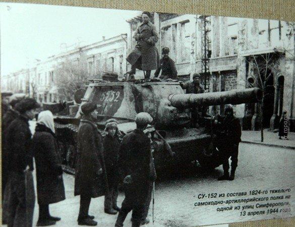 В годовщину освобождения Симферополя от фашистов погода подготовила ветеранам сюрприз (фото), фото-1